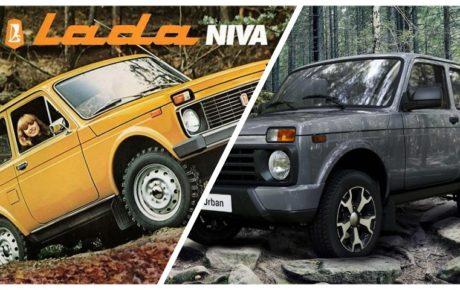 Approfitta delle ultime Lada Niva 4×4!